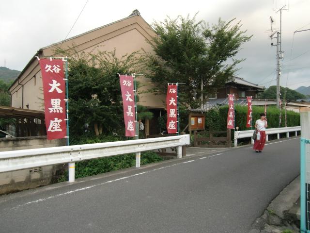 画像1:坂本音楽祭